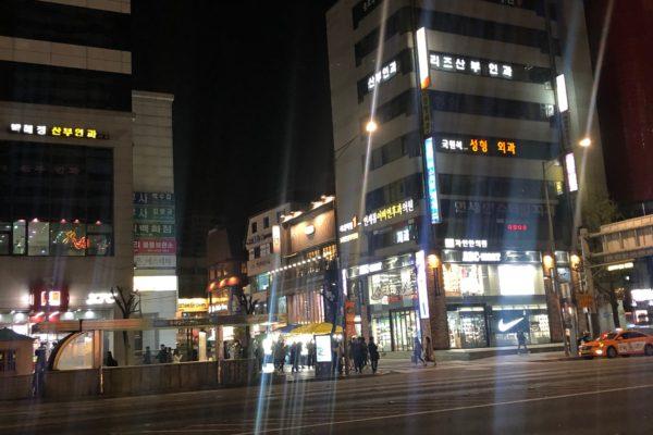 韓国旅行♡