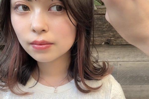 コーラルピンクのインナーカラー♪【大塚】